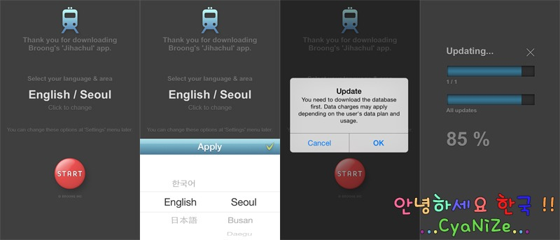 Subway Korea Application How to 2