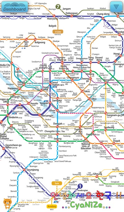 Subway Korea Application How to 3