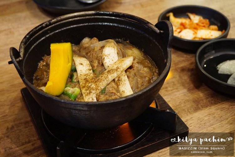 Pork Short Rib Stew | MASIZZIM