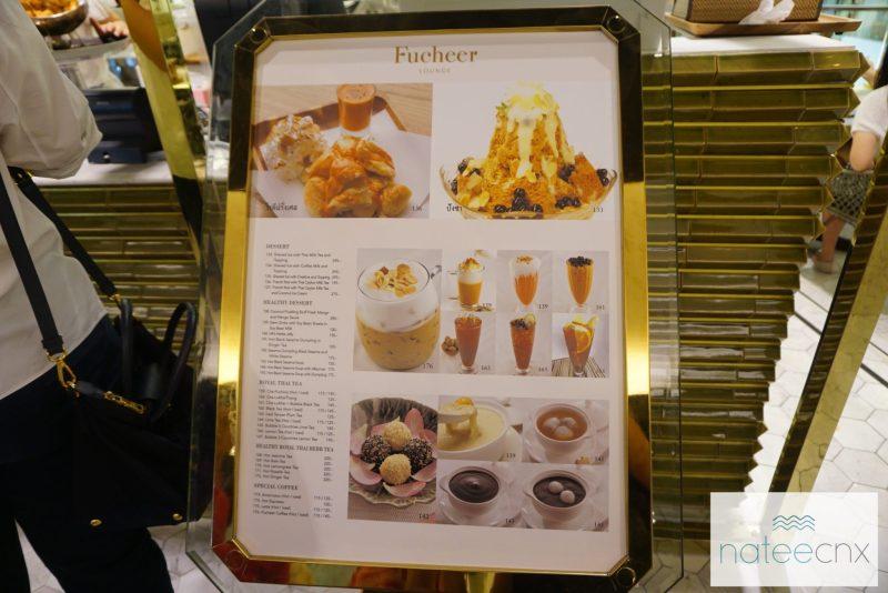 รีวิว ปังชาลูกไก่ทองรอยัล (เฮลิกส์ ควอเทียร์) : Review Pung Cha LukKai Thong Royal (Helix Quartier)