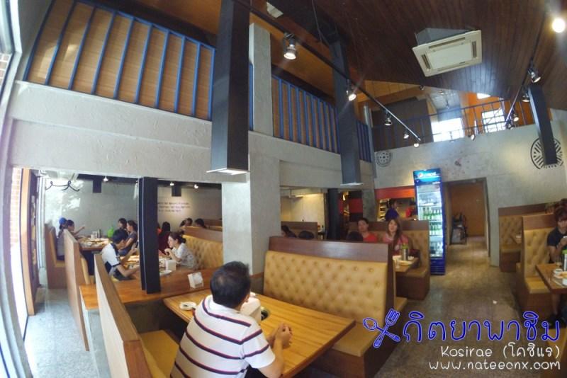 Ko Si Rae at Sukhumvit 55 (Thonglor) - 3