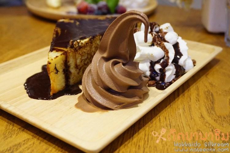 French Toast Chocolate | Hokkaido Silkream