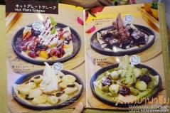 Hokkaido Silkream - Hot Plate Crepes Menu