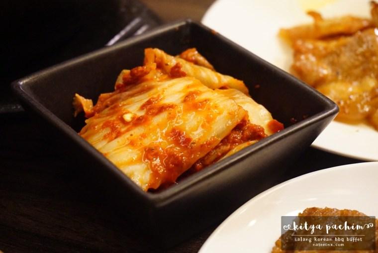 Kimchi | Salang Korean BBQ Buffet, Phaya Thai
