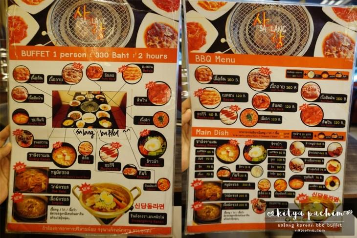 Salang Korean BBQ Buffet Menu