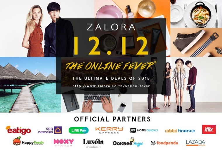 PR | ZALORA 12.12 Online Fever Campaign! มหกรรมการช้อปปิ้งออนไลน์