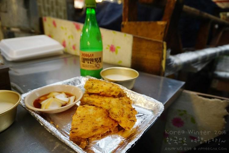 빈대떡 Bindaetteok at 광장시장 Gwangjang Market