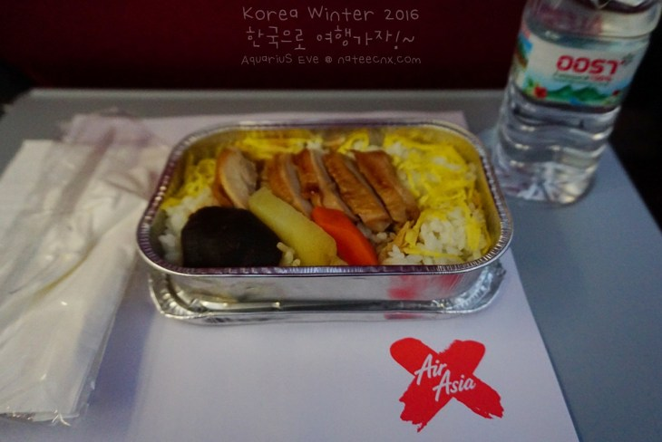 Japanese Chicken Teriyaki with rice, Thai AirAsia X