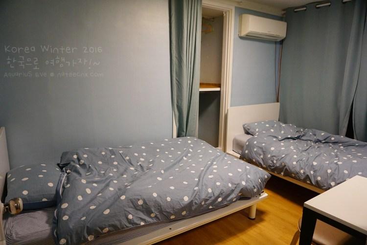 Twin Room, Hello Stranger Guesthouse, Seoul, South Korea