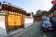 북촌한옥마을 | Bukchon Hanok Village No.1