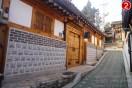 북촌한옥마을   Bukchon Hanok Village No.2