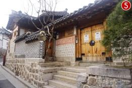 북촌한옥마을 | Bukchon Hanok Village No.5