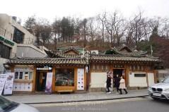 삼청동   Samcheong-dong
