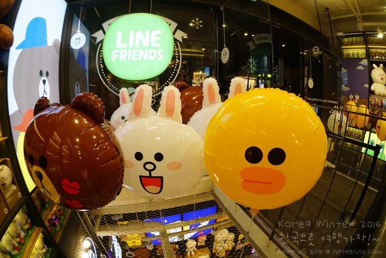 Line Friends Flagship Store, Garosu-gil