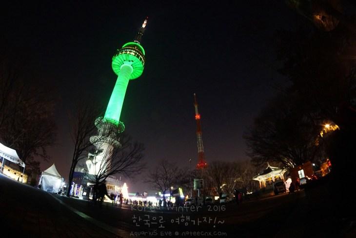 N서울타워 : N Seoul Tower