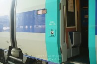 KTX from Seoul-Busan