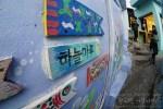 Haneul Maru | Busan Gamcheon Culture Village