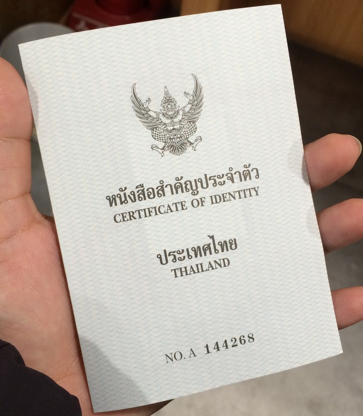 Thai Certificate of Identity