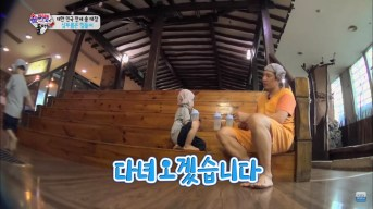 Song Triplets at Blue Ocean Sauna