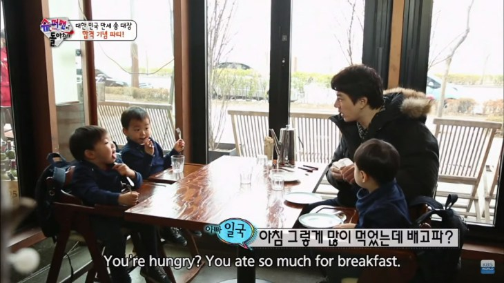 Song Triplets at Giani's Napoli