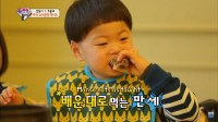 Song Triplets at Gusuhan Seolleongtang