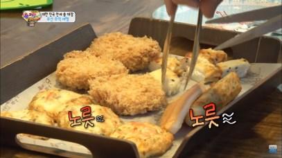 Song Triplets at Goraesa Busan