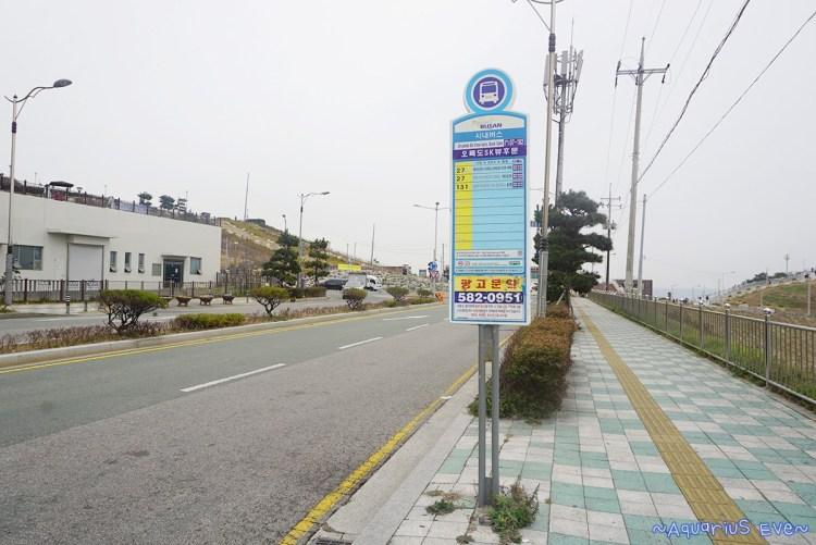 Oryukdo Skywalk Busan