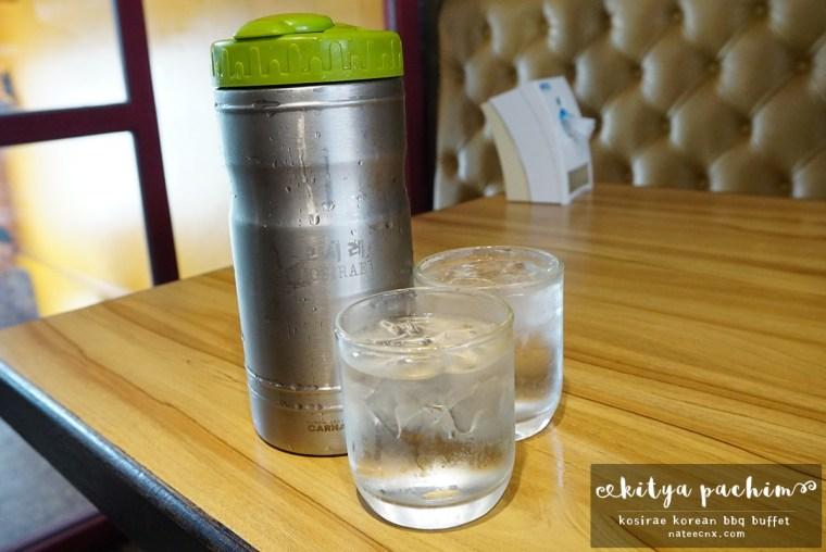 Free Water | KoSiRae Korean BBQ Restaurant