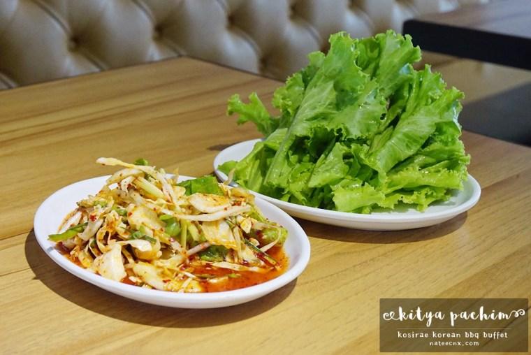 Fresh Lattuce and Korean Salad | KoSiRae Korean BBQ Restaurant