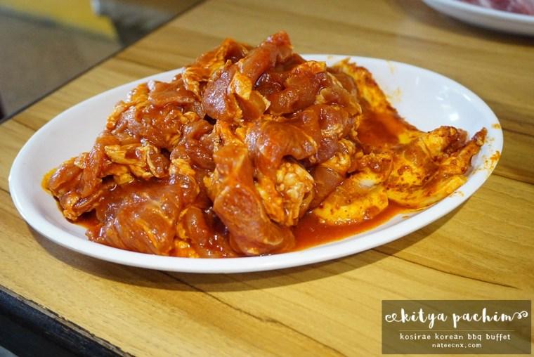 Gochujang Samgyeopsal | KoSiRae Korean BBQ Restaurant