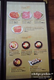 Kosirae Menu3