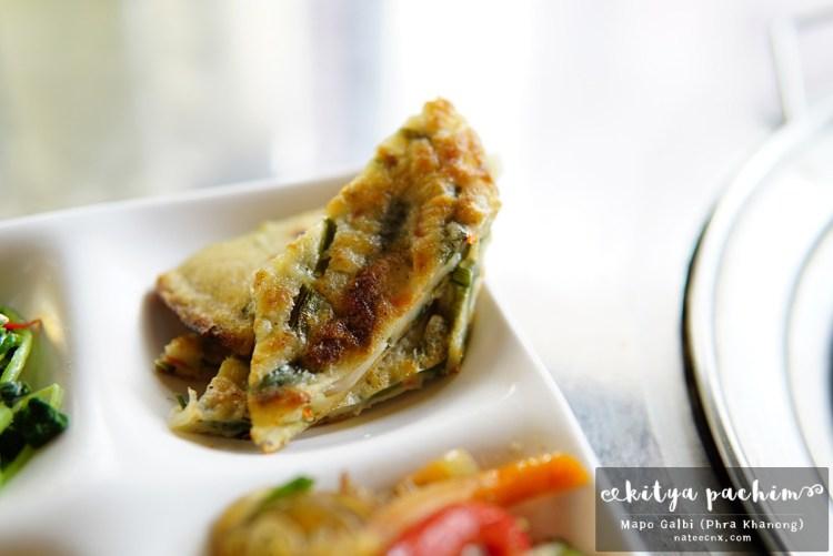 Side Dish | Mapo Galbi Phra Khanong
