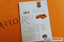 Arroz - Spanish rice house 02
