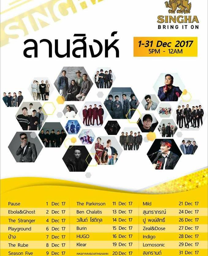 Singha Beer Garden 2017 - 02 Central World