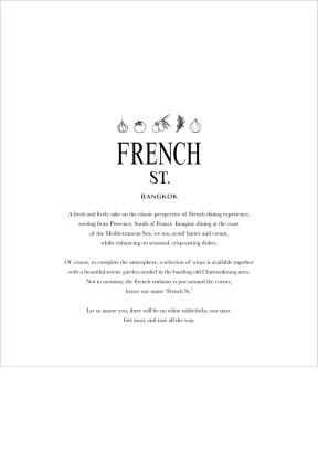 French Street Menu 001