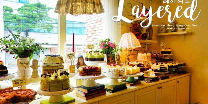 [Onni Hopping] Cafe Layered : พาฮ้อปปิ้งคาเฟ่สวยสไตล์อังกฤษ ย่านยอนนัมดง-ฮงแด, เกาหลี