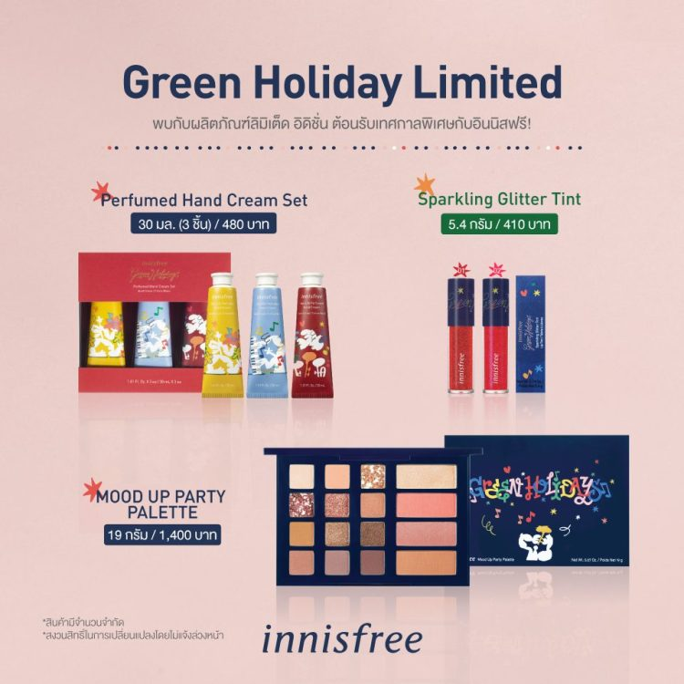 innisfree Happy Green Holiday 2019 02