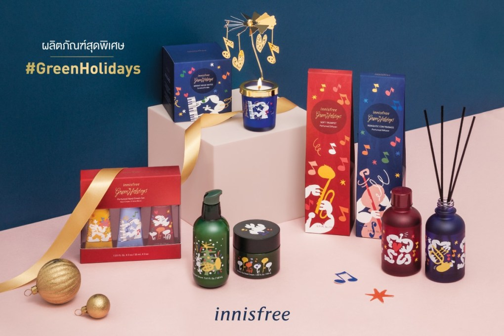 innisfree Happy Green Holiday 2019 Cover