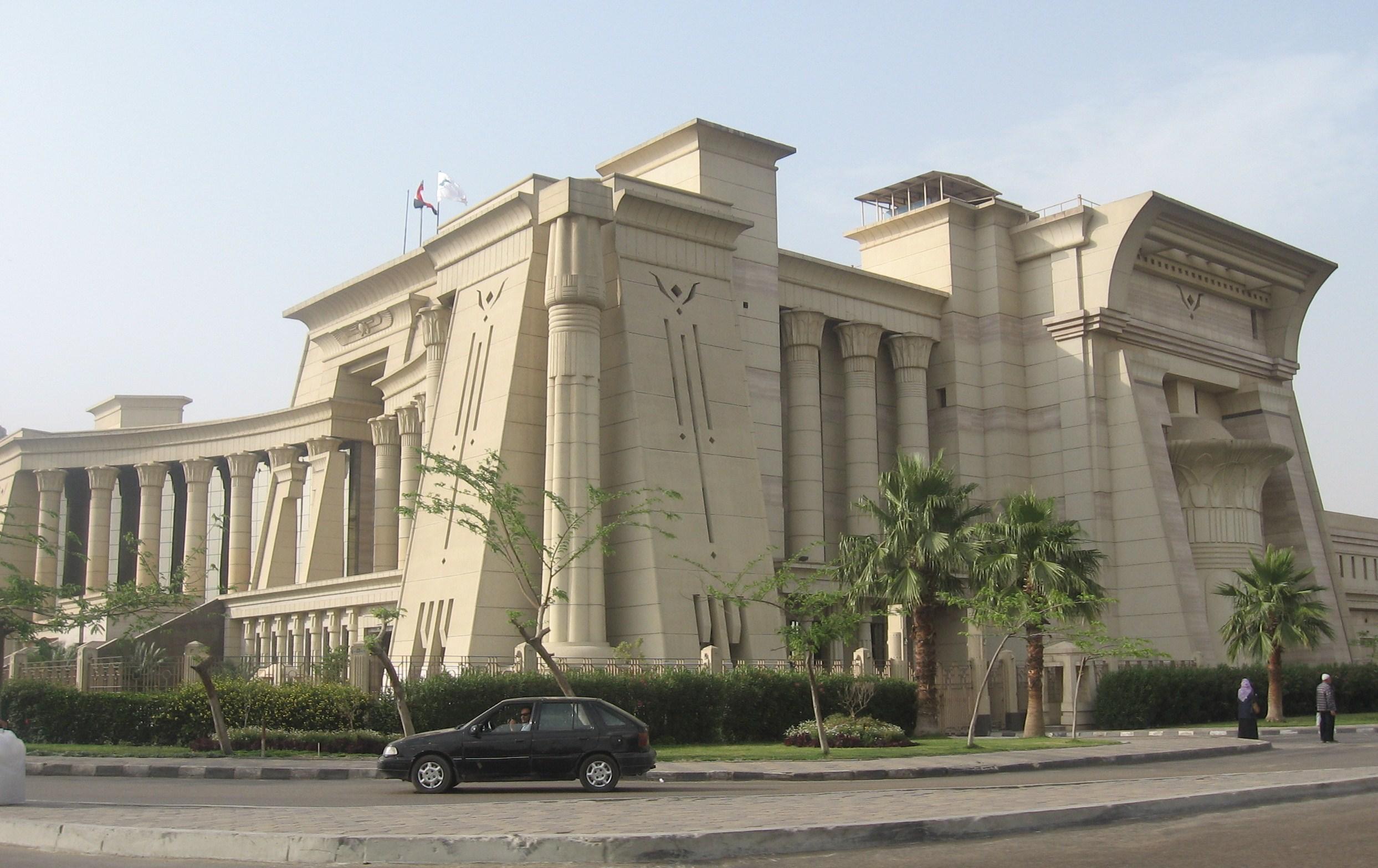 Egypt Parliament Architecture