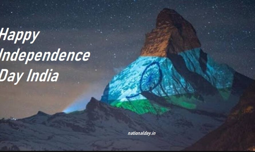Best Happy Independence Day2022 Images Collection