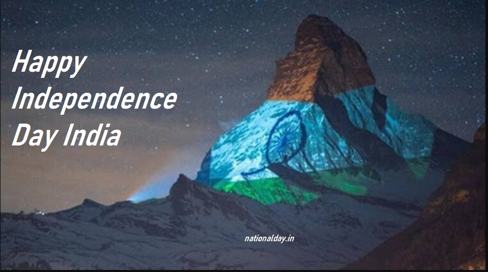 Independence Day 2022 Images, Happy Independence Day 2022 Images download