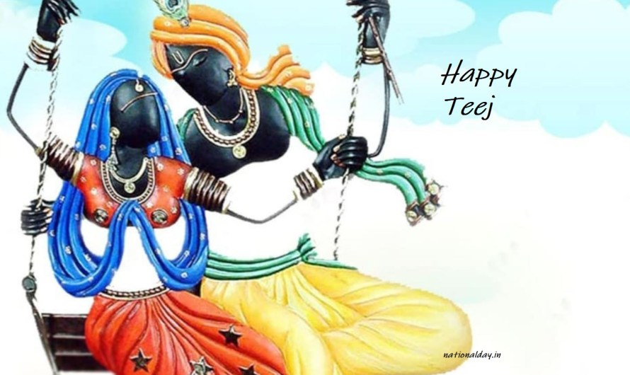 Happy Teej 2021 Wishes, Images, Posters, Date, Vrat, Quotes