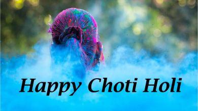 Happy Choti Holi 2021