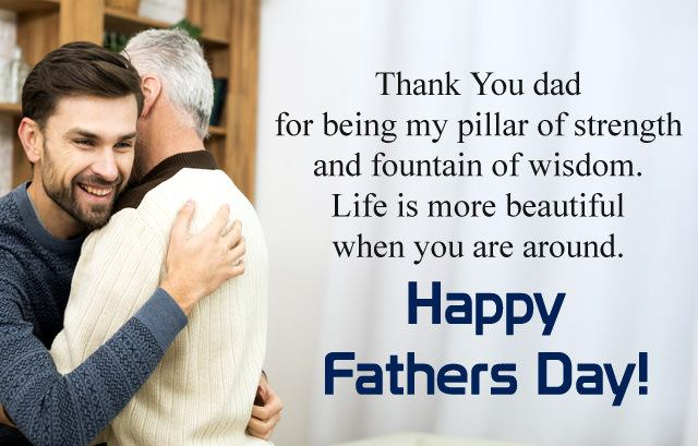 Happy Fathers Day Slogans