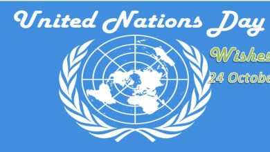 United Nations Day Wishes