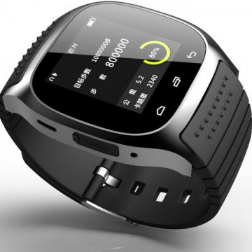 Smartwatch M26, Barometru, Altimetru, Termometru, Pedometru, Stopwatch negru