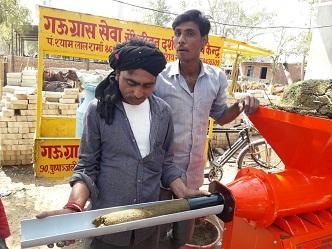 Lakadi ki machine