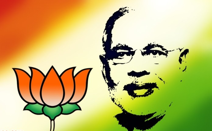 bjp logo with narendra modi