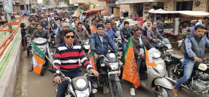 Bjp bike rally nagaur