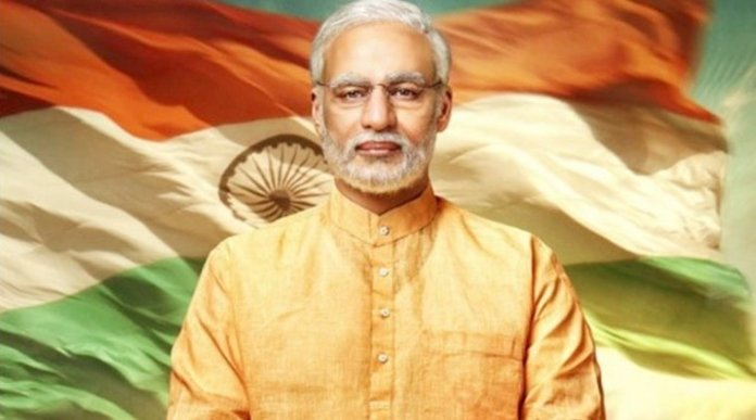 pm narendra modi film (www.nationdunia.com)